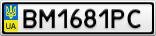 Номерной знак - BM1681PC
