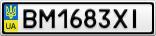 Номерной знак - BM1683XI