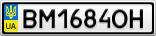 Номерной знак - BM1684OH