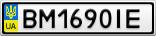 Номерной знак - BM1690IE
