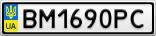 Номерной знак - BM1690PC