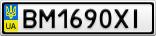 Номерной знак - BM1690XI