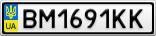 Номерной знак - BM1691KK