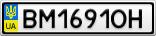 Номерной знак - BM1691OH