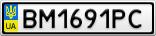 Номерной знак - BM1691PC