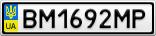 Номерной знак - BM1692MP