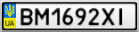 Номерной знак - BM1692XI