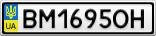 Номерной знак - BM1695OH
