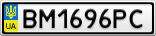 Номерной знак - BM1696PC