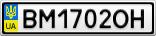 Номерной знак - BM1702OH
