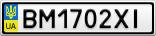 Номерной знак - BM1702XI