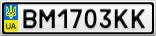Номерной знак - BM1703KK