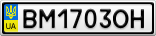 Номерной знак - BM1703OH