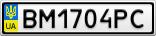 Номерной знак - BM1704PC