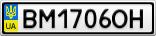 Номерной знак - BM1706OH