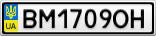 Номерной знак - BM1709OH