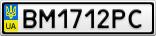 Номерной знак - BM1712PC