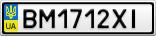 Номерной знак - BM1712XI
