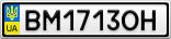 Номерной знак - BM1713OH