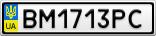 Номерной знак - BM1713PC