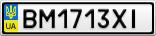 Номерной знак - BM1713XI