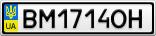 Номерной знак - BM1714OH