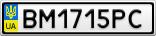 Номерной знак - BM1715PC