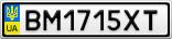 Номерной знак - BM1715XT