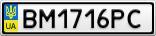 Номерной знак - BM1716PC