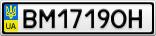 Номерной знак - BM1719OH