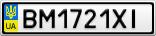 Номерной знак - BM1721XI