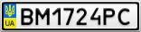 Номерной знак - BM1724PC