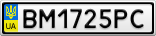 Номерной знак - BM1725PC
