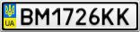 Номерной знак - BM1726KK
