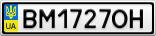 Номерной знак - BM1727OH