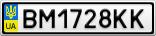 Номерной знак - BM1728KK