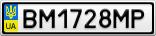 Номерной знак - BM1728MP