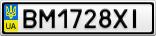 Номерной знак - BM1728XI
