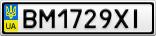 Номерной знак - BM1729XI