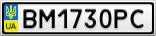 Номерной знак - BM1730PC