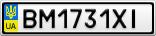 Номерной знак - BM1731XI