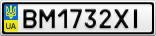 Номерной знак - BM1732XI