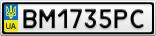 Номерной знак - BM1735PC