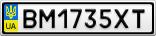 Номерной знак - BM1735XT