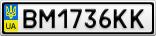 Номерной знак - BM1736KK