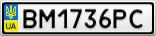 Номерной знак - BM1736PC
