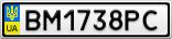 Номерной знак - BM1738PC