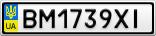 Номерной знак - BM1739XI