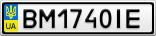 Номерной знак - BM1740IE