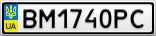 Номерной знак - BM1740PC